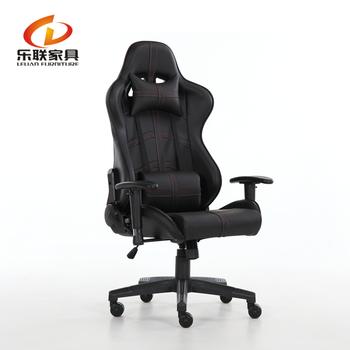 Prime Wholesale Custom Computer Gaming Chairs Buy Gaming Chair Computer Game Chair Chair Product On Alibaba Com Machost Co Dining Chair Design Ideas Machostcouk