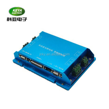 50A/75A Dual Motor Controller with Hall and Encoder Inputs,Brushless  type,CAN RS232 Control, View brushless motor controller 36v 250w, KEYA  Product