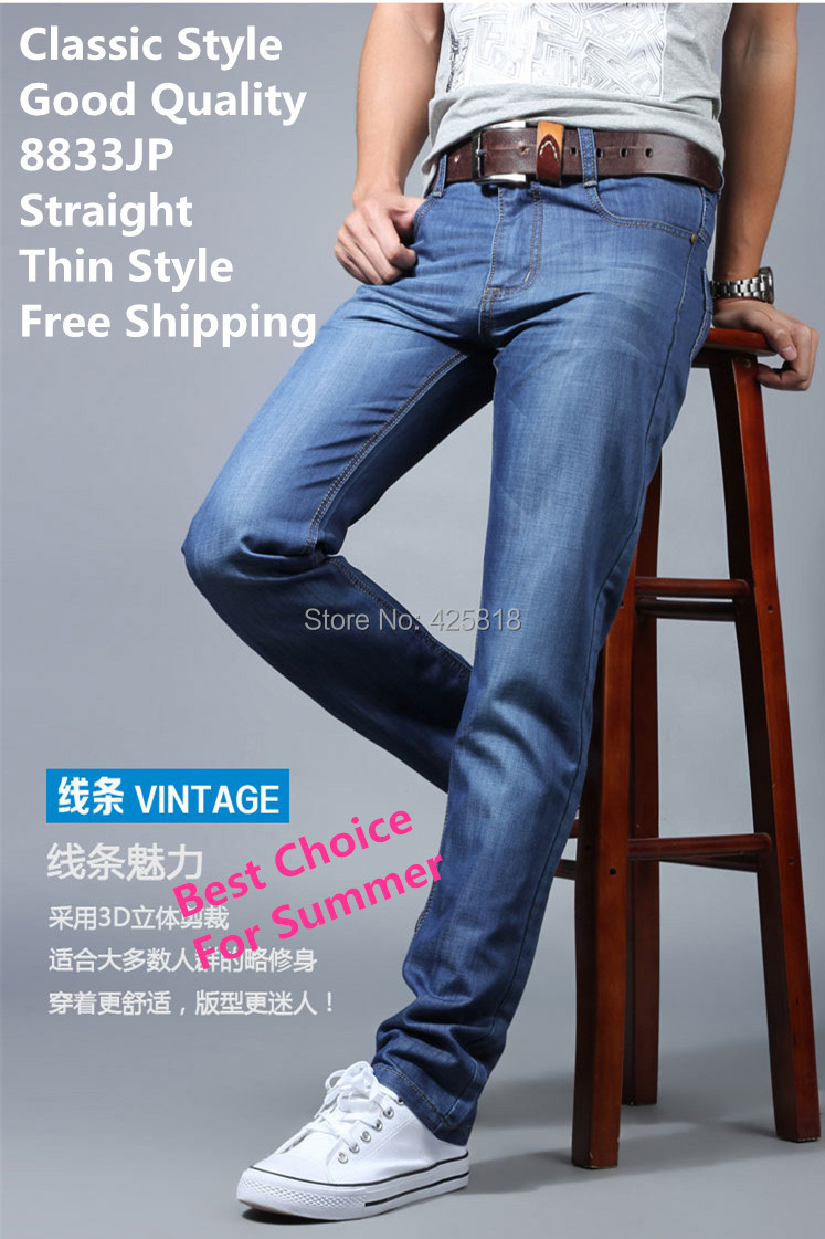 2014New men's straight jeans thin Slim middle waist denim ...