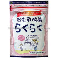 Home Made Yogurt Drink A Healthy Christmas Gift For Your Children ( made in japan )