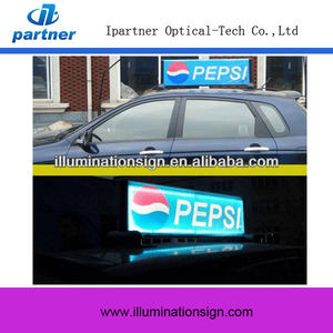 China Cheap Price Slim Taxi Light Box