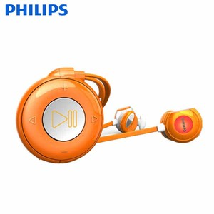 PHILIPS Happy Birthday Download Mp3 Songs/Digital Mp3 Player