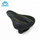 INBIKE Supply Imitation Leather Bicycle Saddle Adult Bike Seat