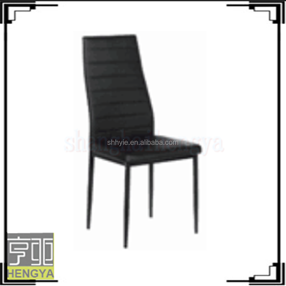 2015 modern low price dining chairs/black leather dining chairs