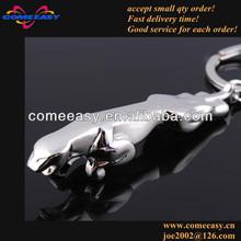 jaguar logo jaguar logo suppliers and manufacturers at alibaba com