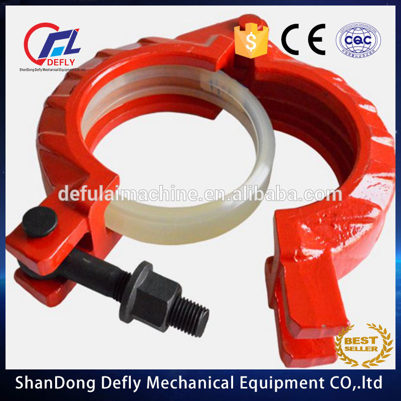 Customized 125 5.5 concrete pump pipe clamp coupling with fast delivery