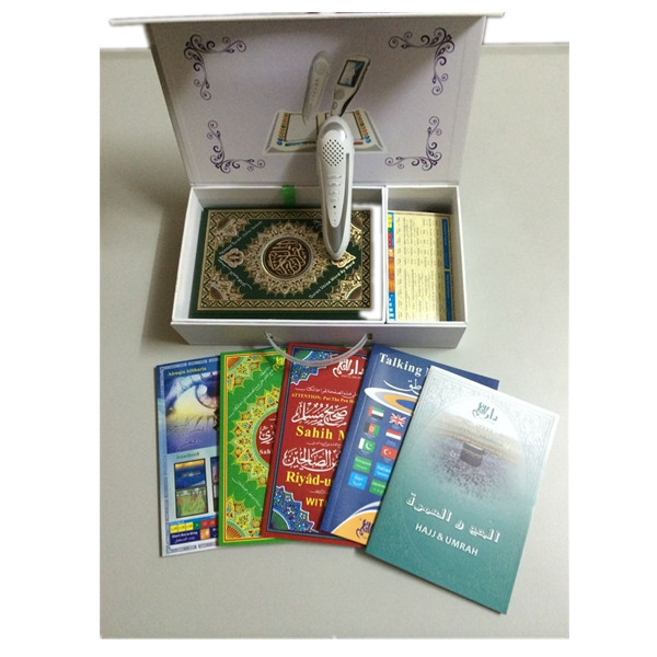 Quran Player - ANKUX Tech Co , Ltd | ANKUX COM