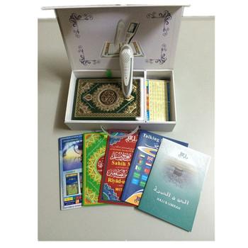 Quran Ayat Digital Holy Al Quran Player In Arab Islamic Songs Mp3 Free  Download Free Quran Read Pen - Buy Islamic Songs Mp3 Free Download,Quran  Ayat