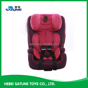 2017 China New Style Colorful Baby Car Seat Cover,Baby Car Seat ...