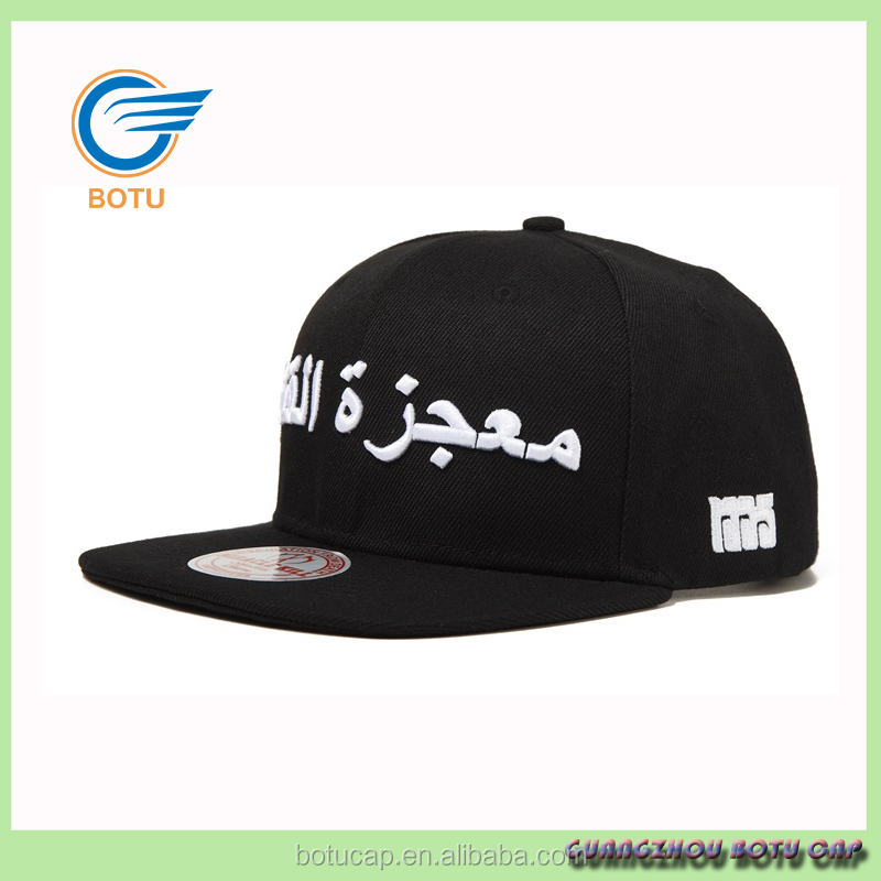 Black Acrylic Snapback Hat 3d Embroidered Text Custom Arabic Cap ... eb8450f797e