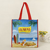 customized misprint polypropylene woven bags/woven shopping bag