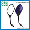 cheap motorcycle parts side mirror