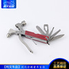 Hot sale Xitai car accessories promotional gifts safety hammer with best quality art.-no.p26