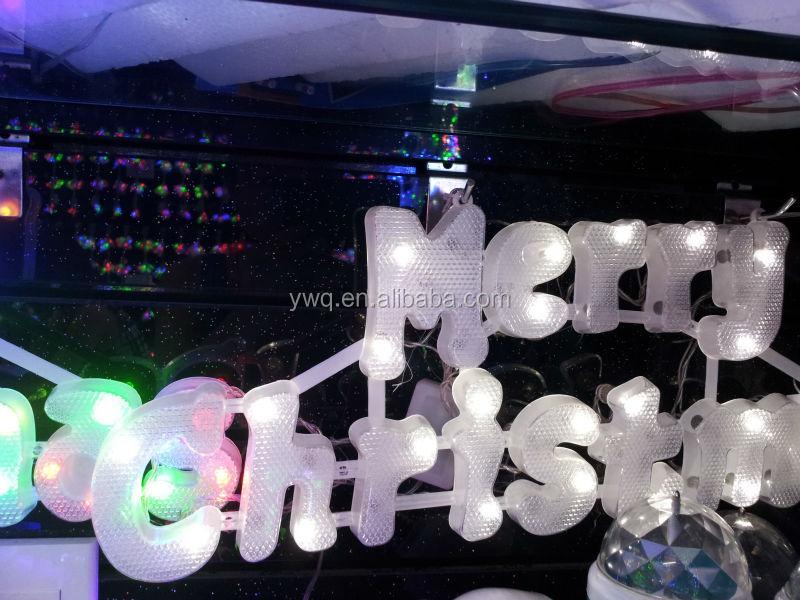 merry christmas light cheap merry christmas light word frosted white christmas lights - White Christmas Lights Cheap