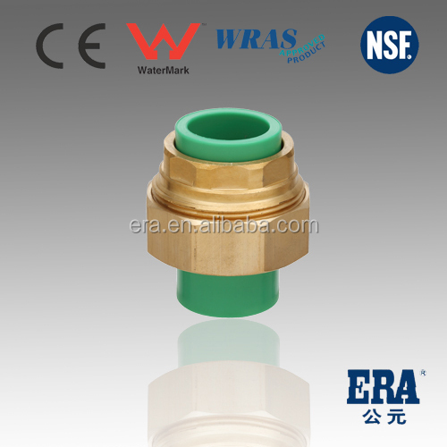ERA PPR Union Two Side Weld green color ( PP-R Pipes & Fittings FOR COLD/HOT WATER)