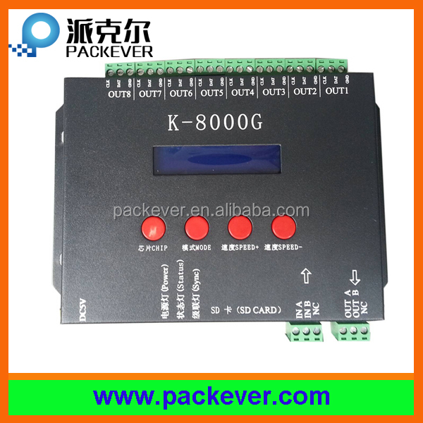 K-8000G 4 channels/8CH sk6812 SK6818 RGBW LED pixel strip controller