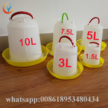 Automatic Poultry Layer Chicken Birds Water Nipple Drinker for Battery Cage 1.5L