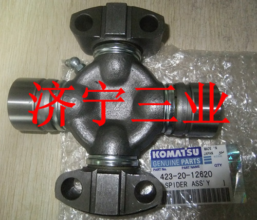 Spider Ass'y 423-20-12620 For Wa380-3 Loader Spare Parts