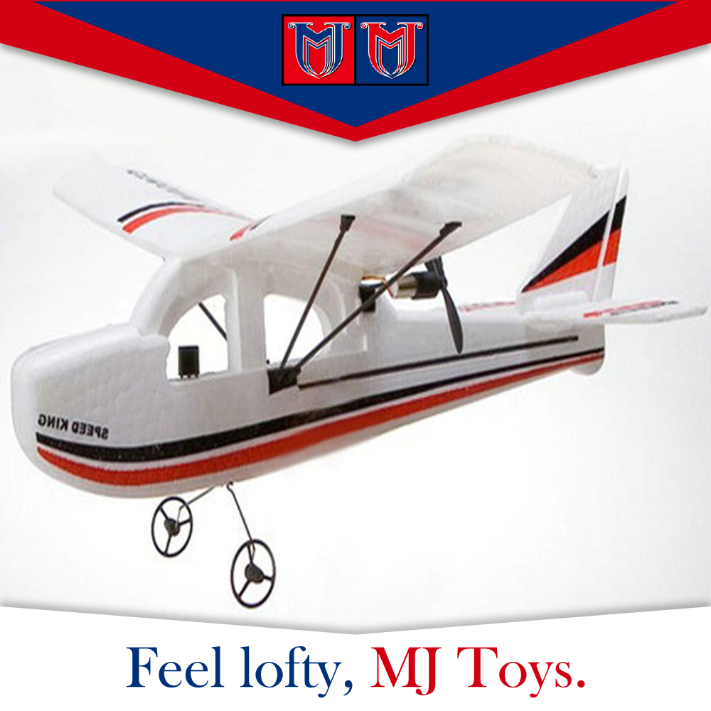 Good quality intelligent foam mini flying toy electric rc plane, battery operated toy plane for kids