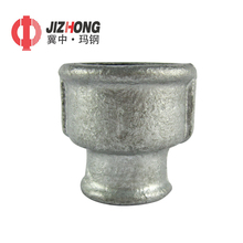 Concentric Reducing Cast Beaded Malleable Iron Pipe Fittings Sockets