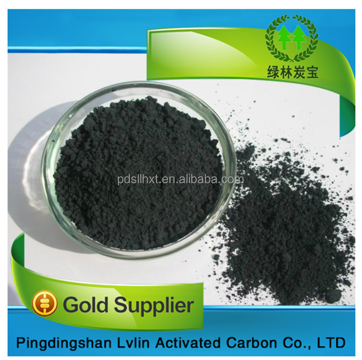 Professional powder activated charcoal used in waste incineration / water treatment