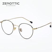Зеноттические маленькие ретро круглые очки по рецепту, женские оптические очки для близорукости, фотохромные анти-голубые очки, прозрачные...(Китай)