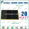 Waterproof Solar charger bag/Solar mobile charger/Protable solar charger