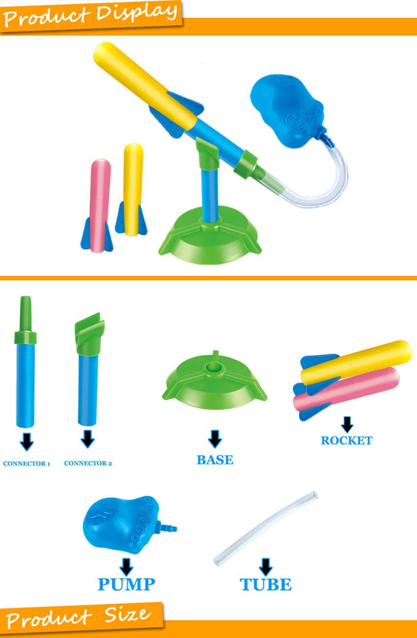 ロケット ランチャー おもちゃ