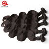 /product-detail/thick-ends-factory-wholesale-china-alibaba-cheapest-wholesale-mink-hair-brazilian-60700602699.html