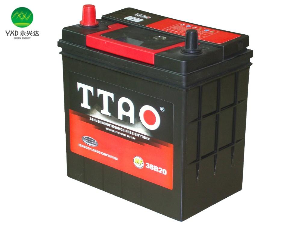 Car Battery Price: 12v Best Price Auto Car Battery Japan Jis Standard Battery