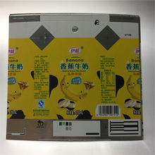 Yogurt carton packaging