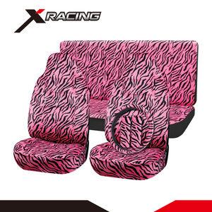 Novelty Auto Seat Covers Suppliers And Manufacturers At Alibaba