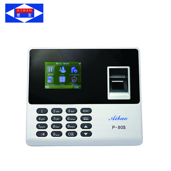 Fingerprint time attendance machine with biometric fingerprint scanner  P-80S, View biometric fingerprint scanner, AIBAO Product Details from  Guangzhou