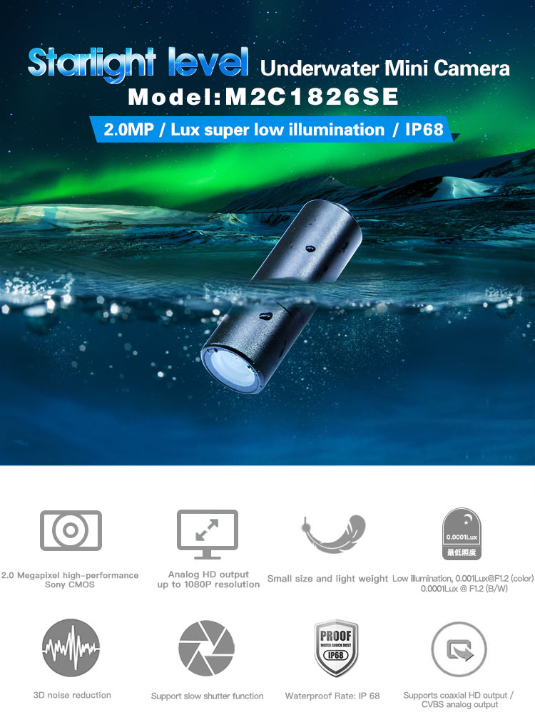 Shenzhen new product ideas 2018 2MP AHD Ultra Low Lux Underwater Camera 1080P