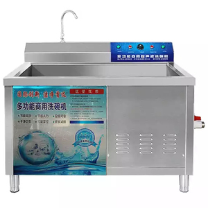 High Quality industrial commercial hotel dishwasher machine with price