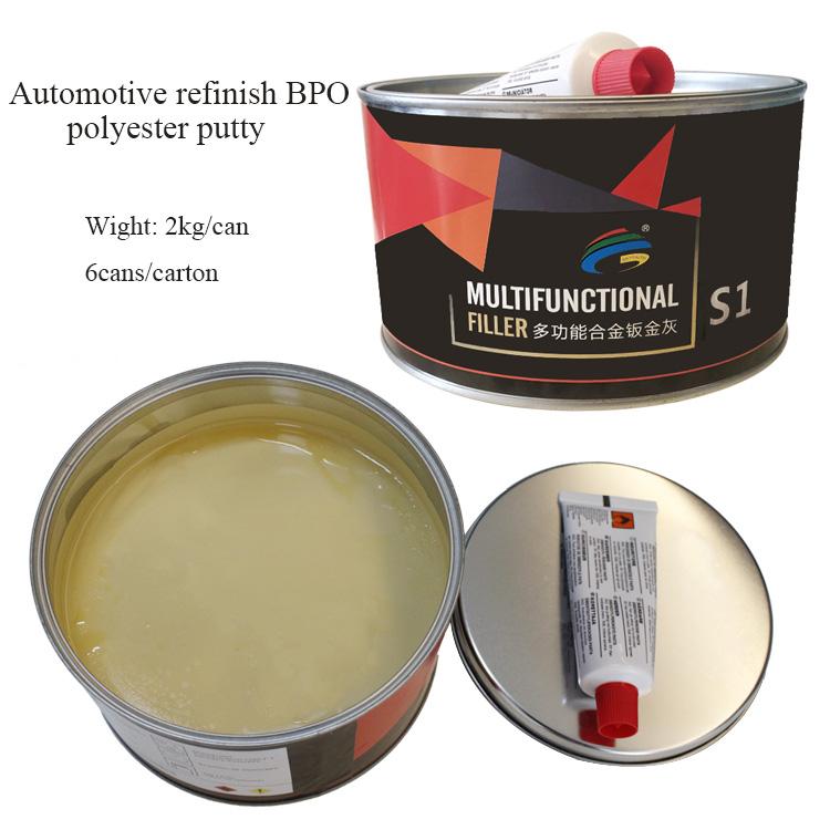 공장 직접 판매 좋은 경도 자동차 페인트 자동차 refinish BPO 폴리 에스터 퍼티