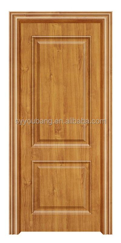 door price rfl plastic door price