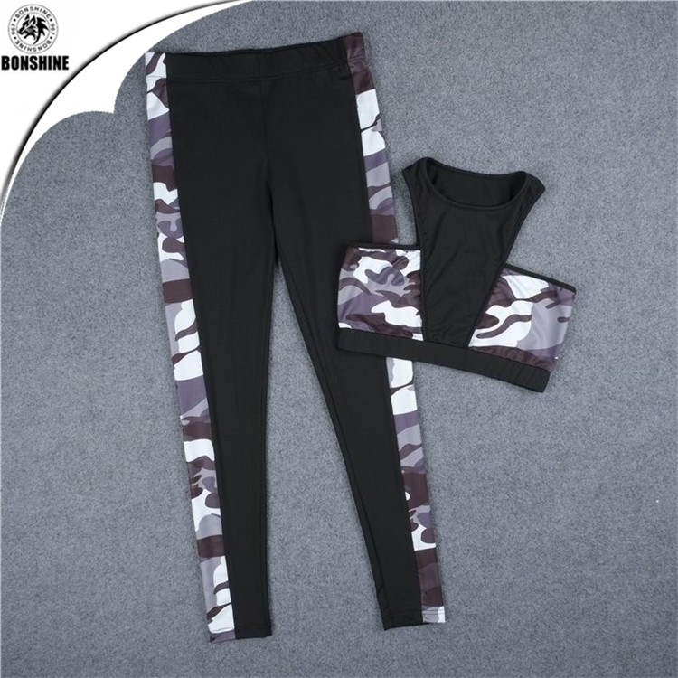 2017Newest camouflage printing elastic tight breathable sports clothing sets