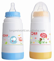thermos baby feeding bottle 0.3 pounds
