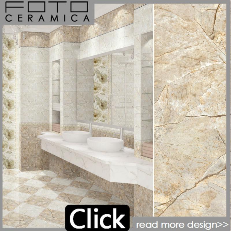 Inkjet Glazed Marble Design Bathroom Egyptian Ceramic Tiles 300 600