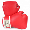 Custom logo sponge pu Boxing gloves boxing kit