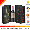 personalized christmas luxury single bottle paper wine bag