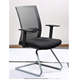 Exported EURO,USA Tested by BIFMA/SGS mesh back ergonomic office chair high quality staff office chair