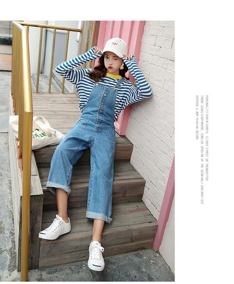 9783baa09660 Detail Feedback Questions about Hot Vogue Clothes Women Denim ...