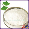 pharmaceutical raw material Neomycin Sulfate