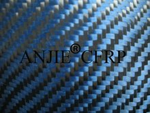 Blue Twill Carbon Aramid Hybrid Fabrics, Carbon Aramid Fiber Cloth