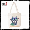 Eco-friendly cute beat selling canvas tote bag with great price