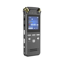 Line in pc sound recorder, <span class=keywords><strong>wav</strong></span> voice recorder máy