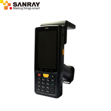 Handheld portable 7m Uhf Rfid Reader 840-960 Mhz for asset management