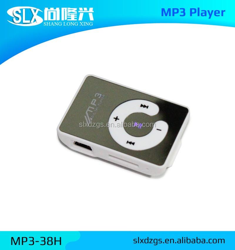 Скачать китайские песни в mp3